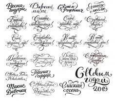 Kalligrafia Free Vector
