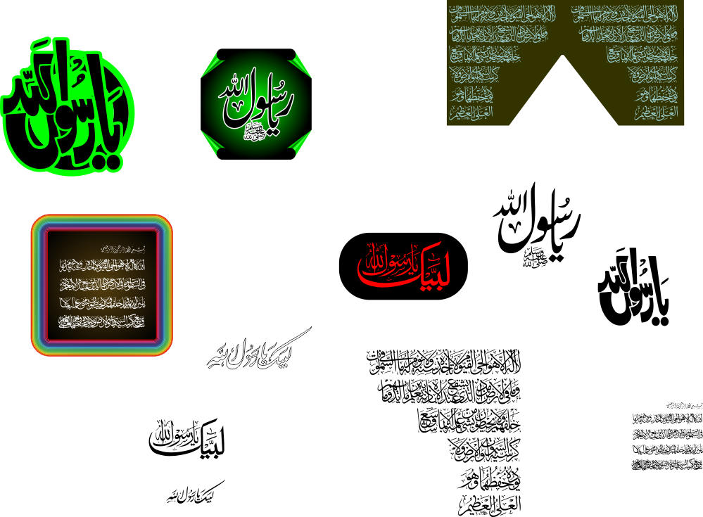 Ya Rasool Allah Calligraphy Free Vector