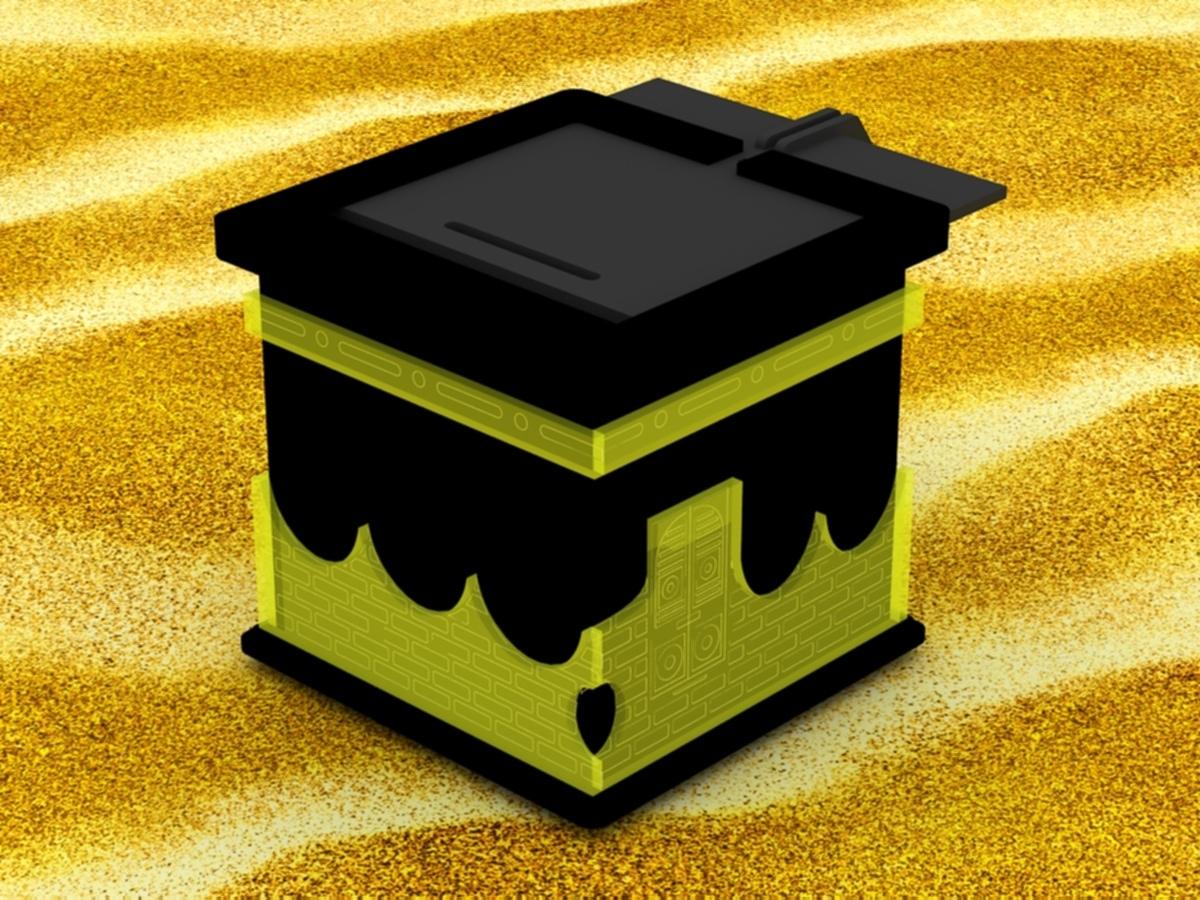 Laser Cut Kaaba الكعبة المشرفة Free Vector