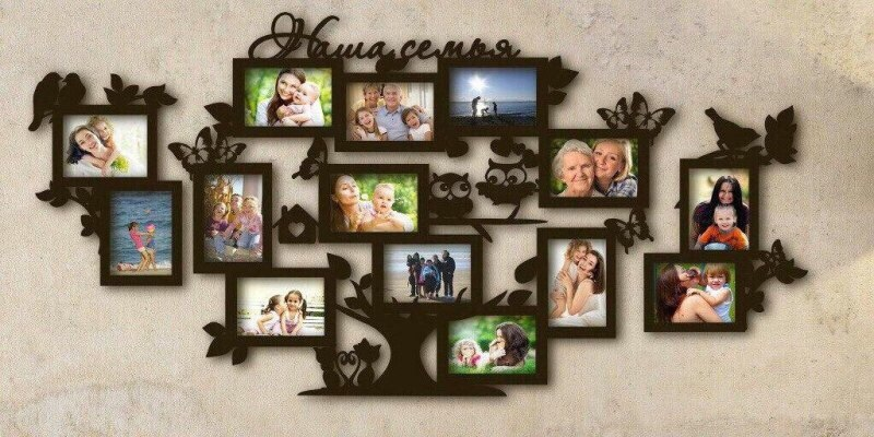 Tree Photo Frame Laser Cut Template Free Vector