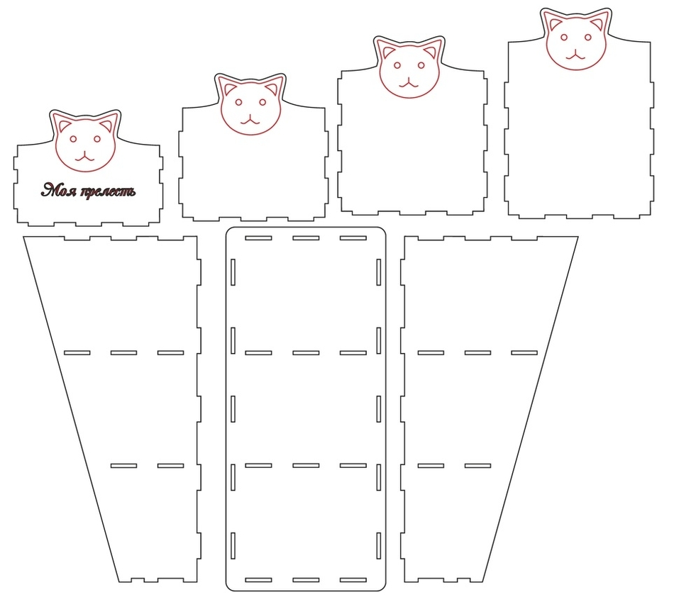 Laser Cut Wooden Multiple Cats Pets Feeder Cat Feeding Station Free Vector