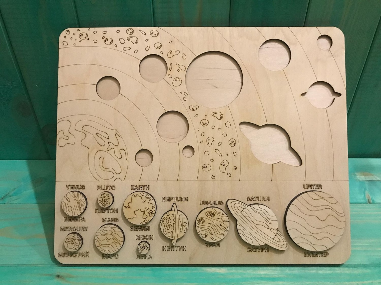 Laser Cut Solar System Peg Puzzle Game Educational Toy Free Vector