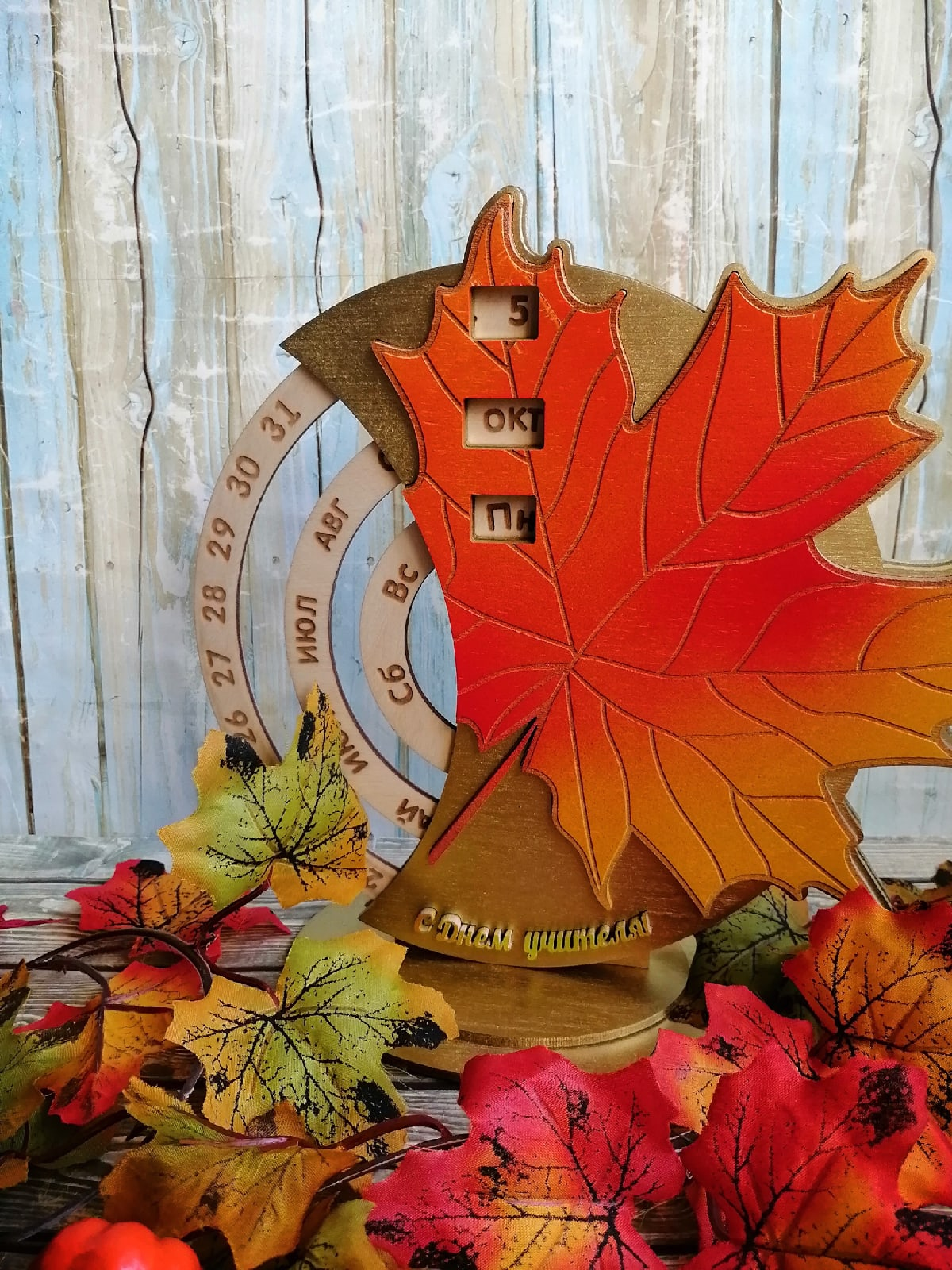 Laser Cut Autumn Floral Perpetual Calendar Free Vector