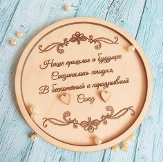 Laser Cut Engraved Wedding Ring Holder Free Vector