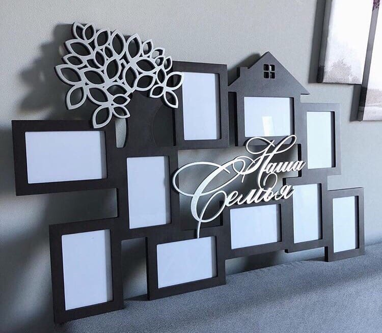 Decorative Family Photo Frames Laser Cutting Template Free Vector