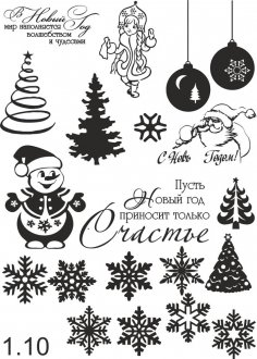 Christmas Icon Vector Set Free Vector