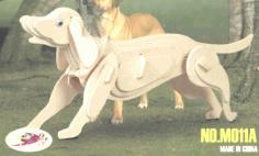 Dog 3D Puzzle Laser Cut Free Vector