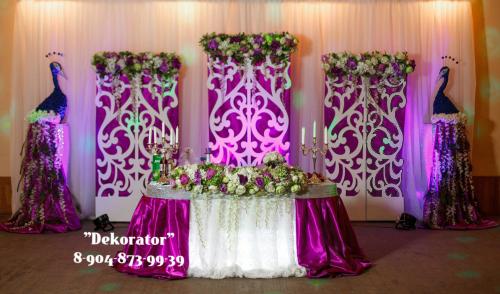 Wedding Screen Openwork Free Vector