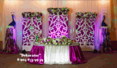 Wedding Screen Openwork Free Vector