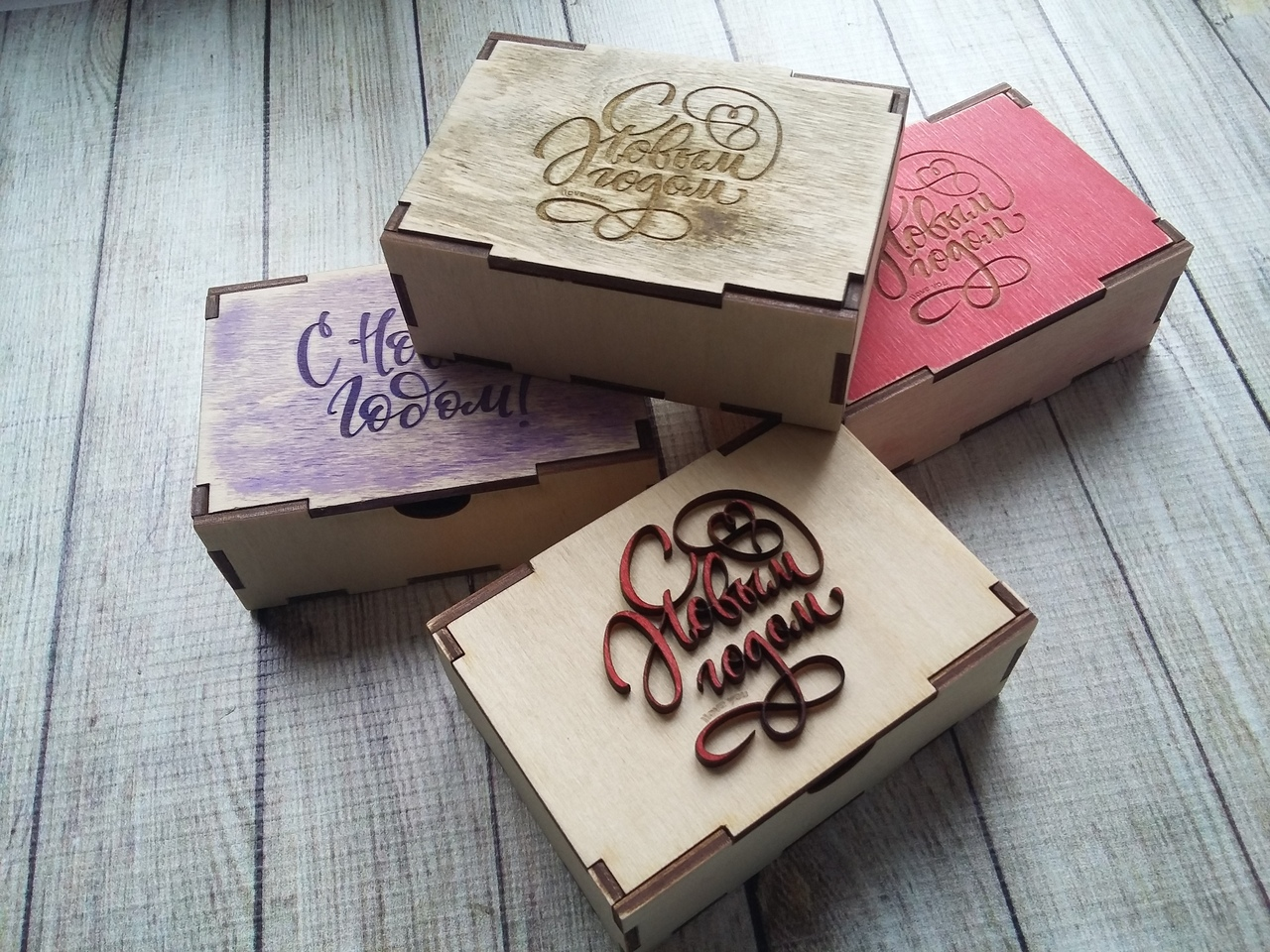 Laser Cut New Year Gift Box 100x70x40mm Plywood 3mm Free Vector