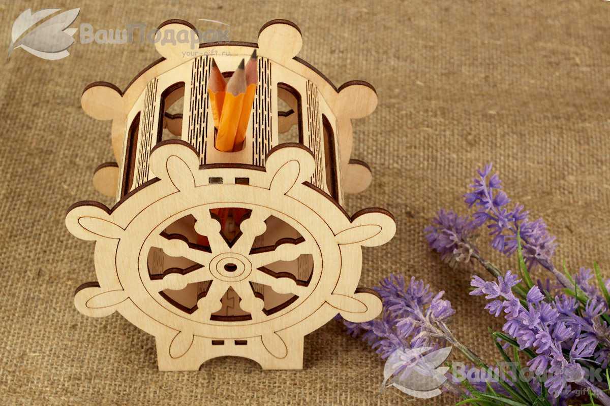 Laser Cut Ship Wheel Nautical Pen Holder Free Vector