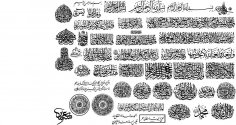 Creative Arabic Islamic Calligraphy Free Vector