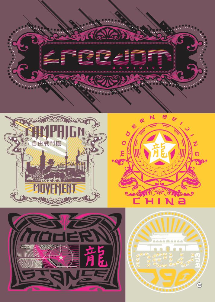 T-Shirt Graphics Clipart Designs Vectors Free Vector