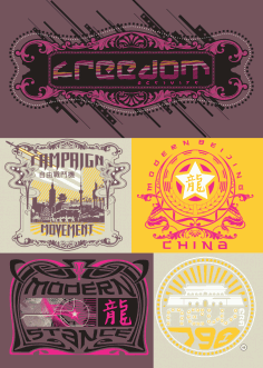 T-Shirt Graphics Clipart Designs Vectors Free Vector