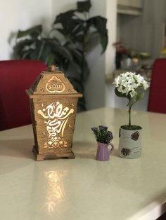 Laser Cut Wooden Ramadan Lantern Ramadan Gifts Lantern Ramadan Kareem Gifts Free Vector