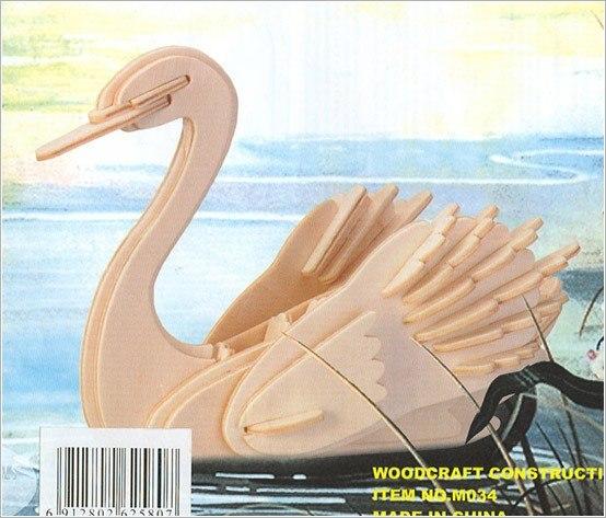 MDF Wooden Laser Cut Swan PDF File