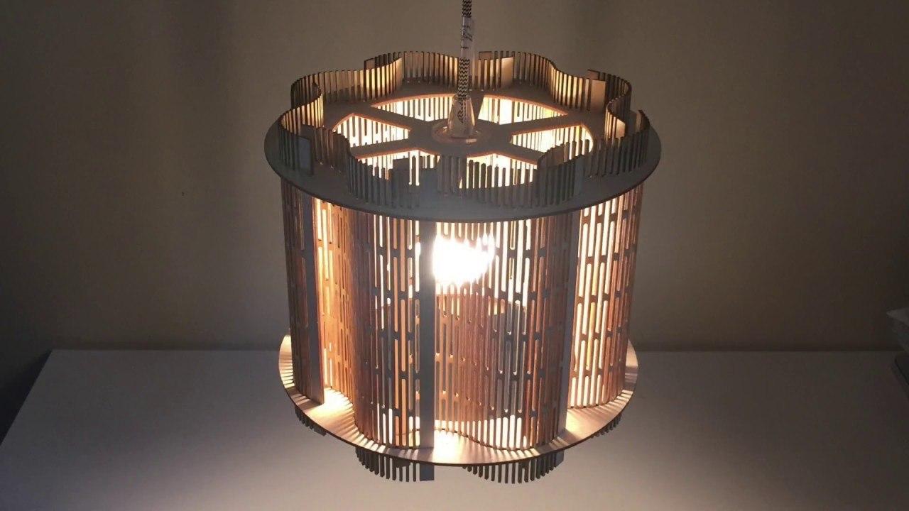 Lamp Shade DXF File