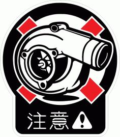 Jdm Fusion Logo Vector