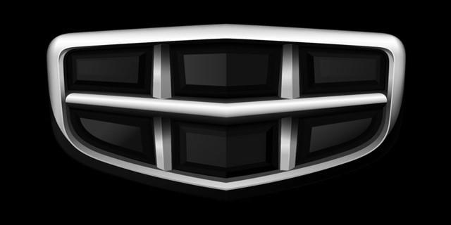 Emgrand Car Logo dxf File