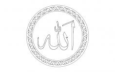 Allah dxf File