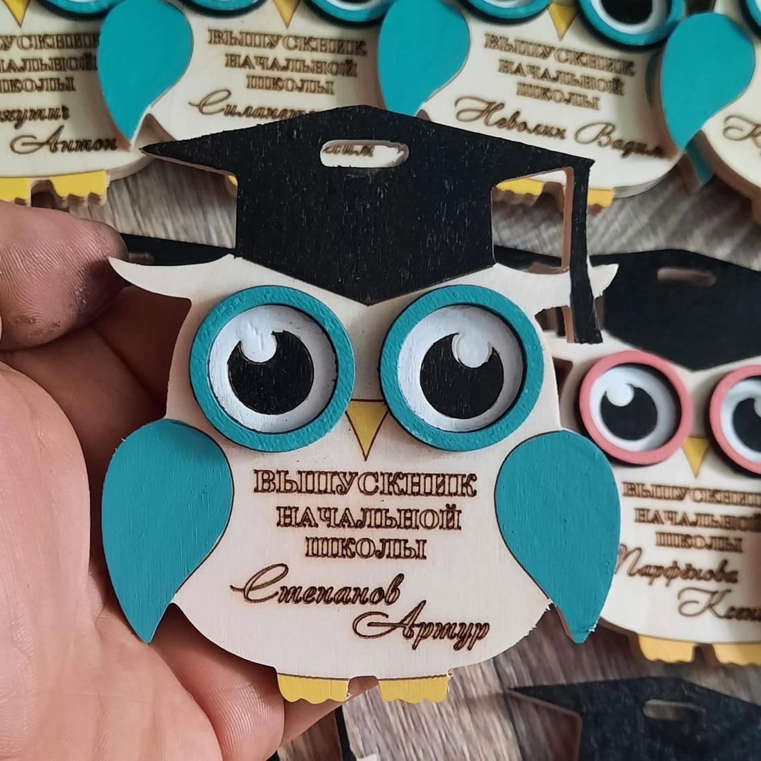 Laser Cut Wooden Owl Awards Owl Child Medal Free Vector