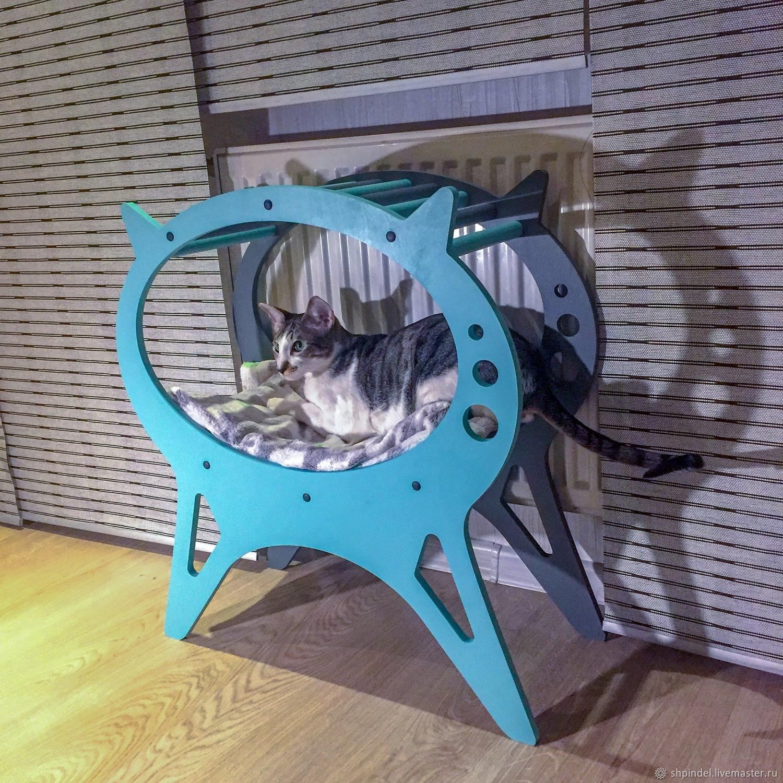 Laser Cut Cat Lounger Pet Furniture Free Vector