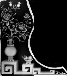 Grayscale Image For CNC BMP File