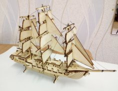 Laser Cut Merchant Ship Sailing Boat Free Vector