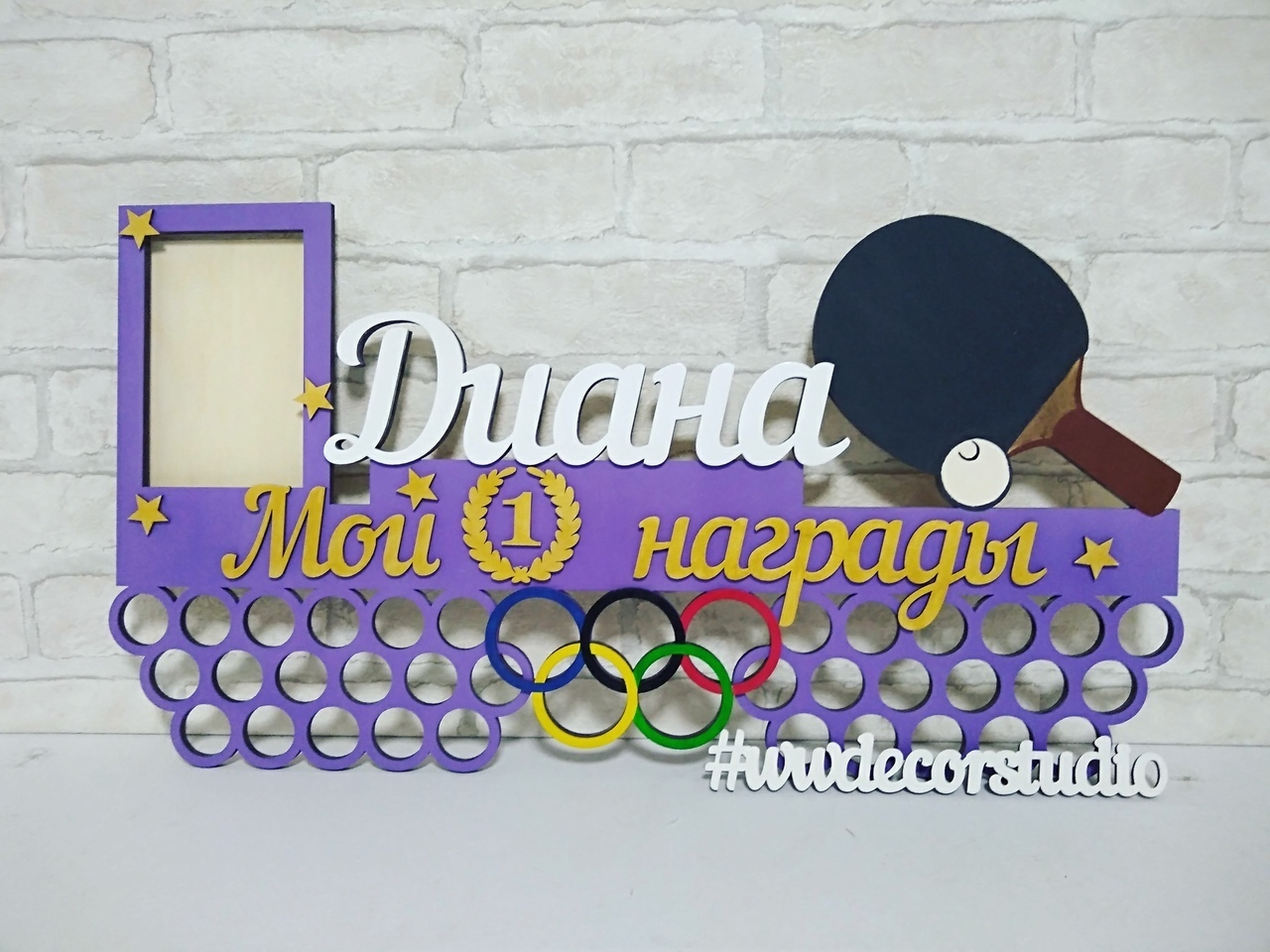 Laser Cut Medal Hanger for Table Tennis Free Vector