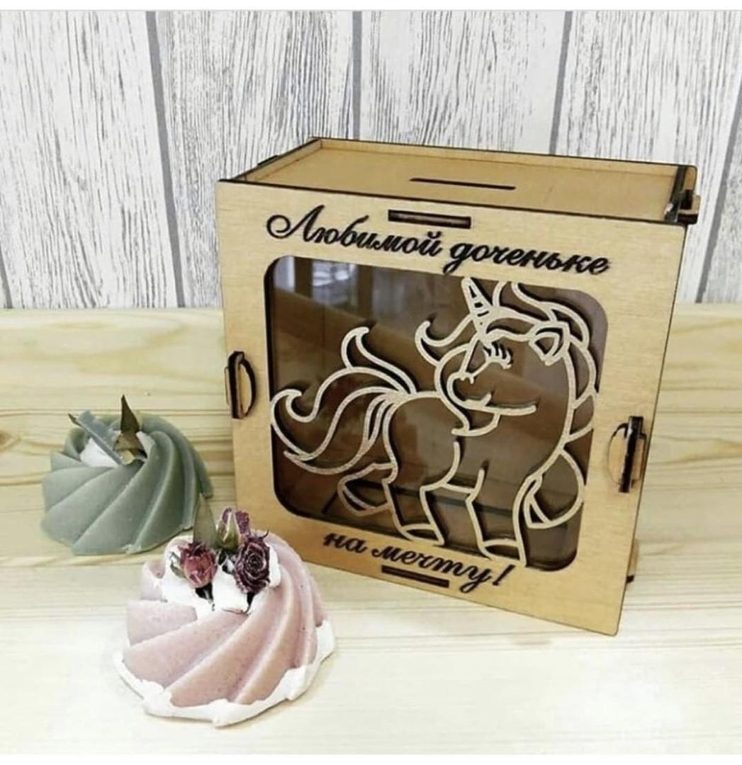 Laser Cut Unicorn Wooden Piggy Bank Template Free Vector