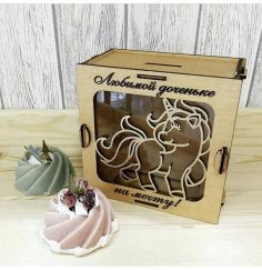 Laser Cut Unicorn Wooden Piggy Bank Template Free Vector