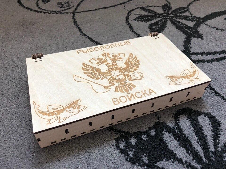 Laser Cut Box For Fisherman Free Vector