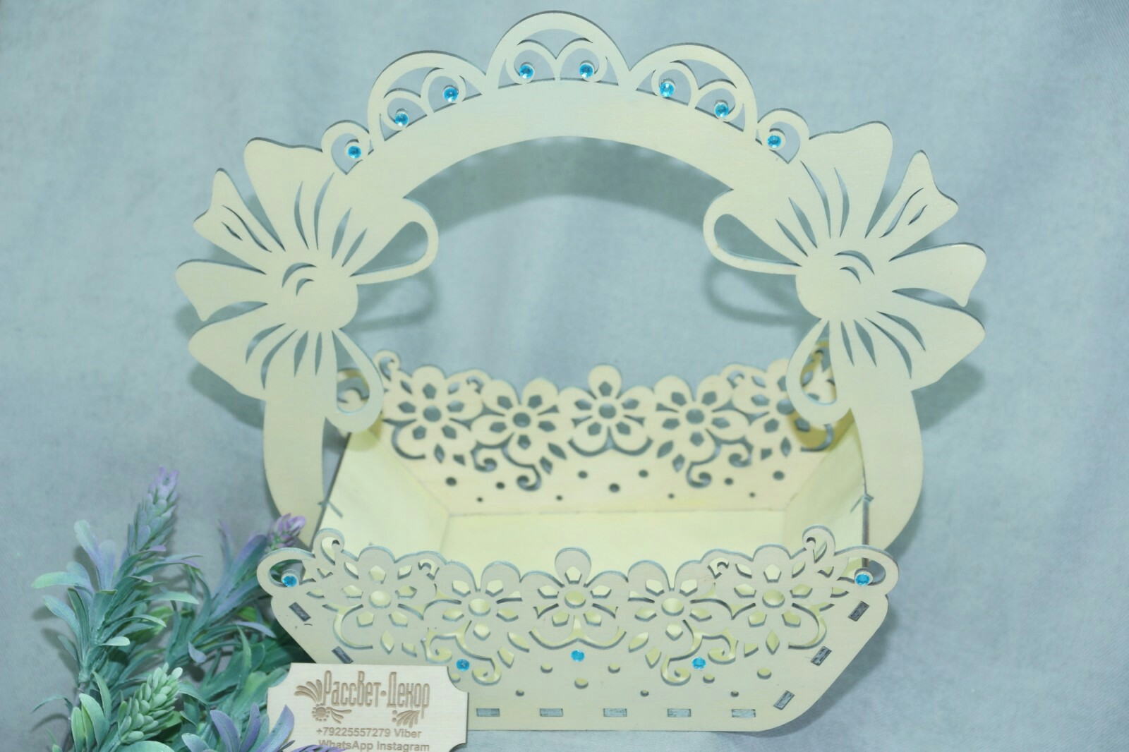Laser Cut Wooden Gift Basket With Bow Ribbon Free Vector