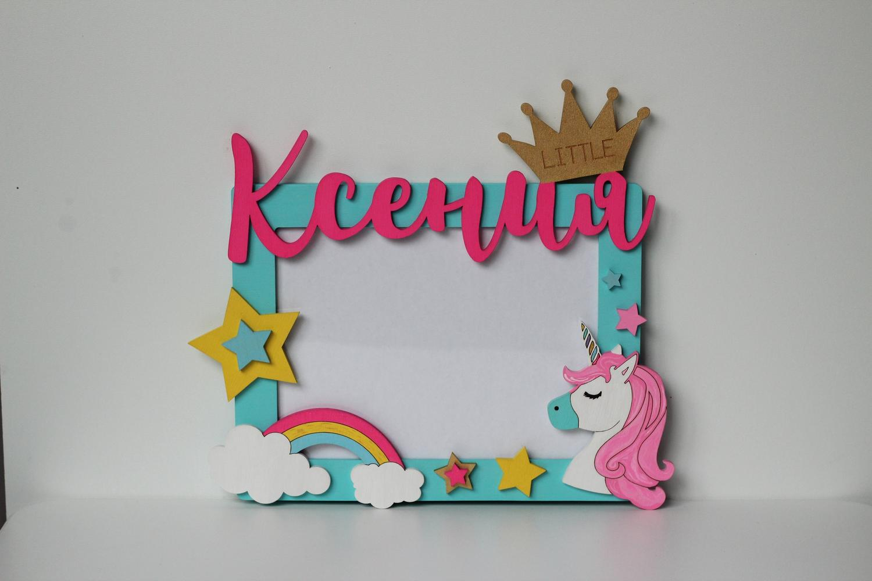 Laser Cut Decorative Unicorn Photo Frame Free Vector