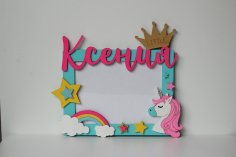 Laser Cut Decorative Unicorn Photo Frame Free Vector