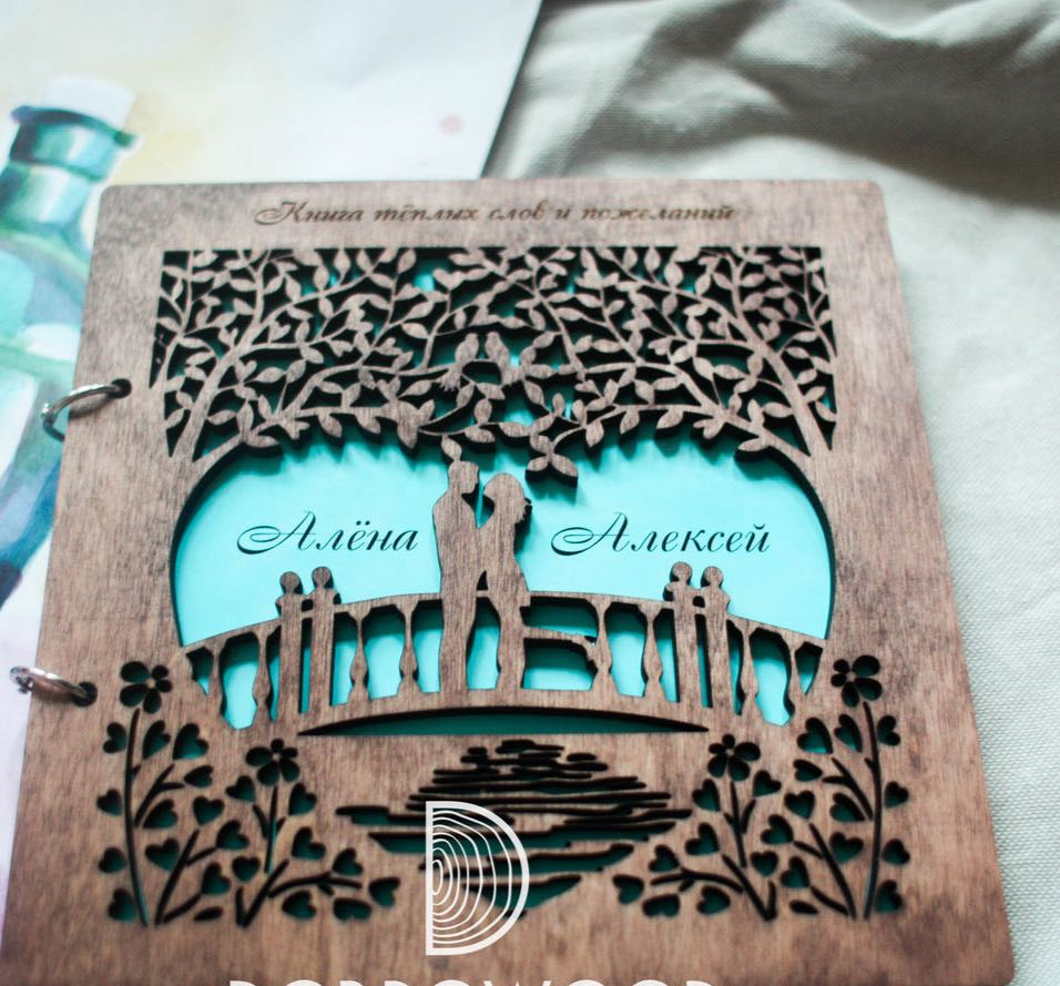 Laser Cut Book Cover DXF File