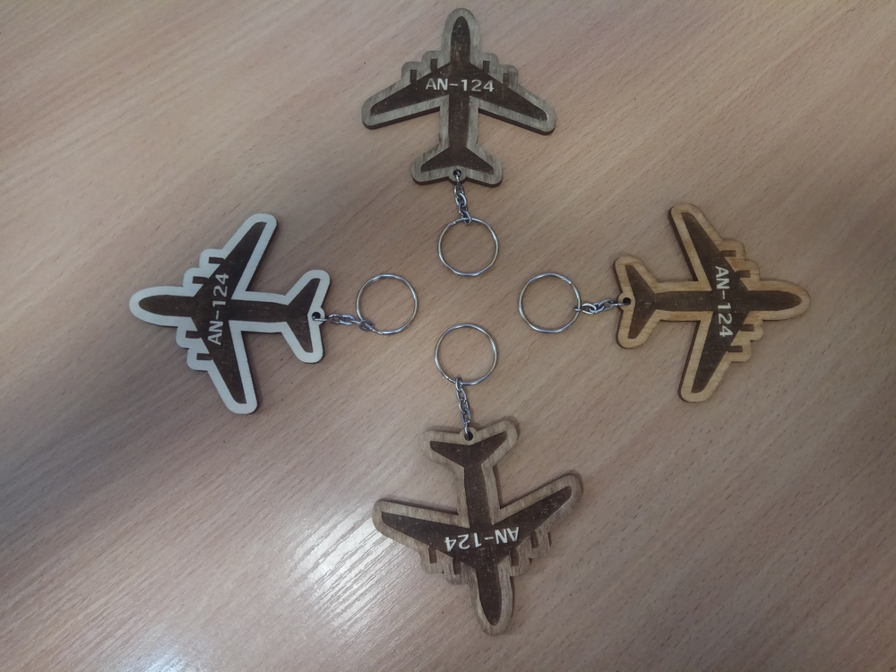 Laser Cut Engraved Airplane Keychain DXF File