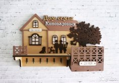 Laser Cut Key Holder Shelf Wall Mounted Free Vector