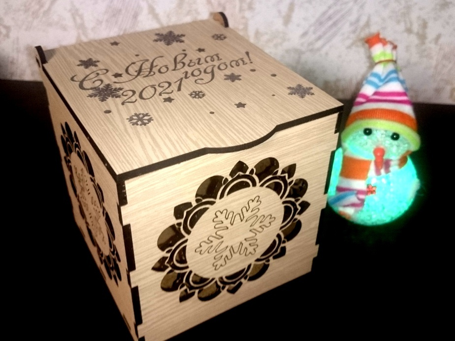 Laser Cut Wooden Gift Box With Lid For Christmas Wedding Free Vector